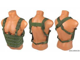 M.O.L.L.E. Chest Rig Forward. ВАРИАНТ КОМПЛЕКТАЦИИ №1 (ЕМР-лето, rus cifra)