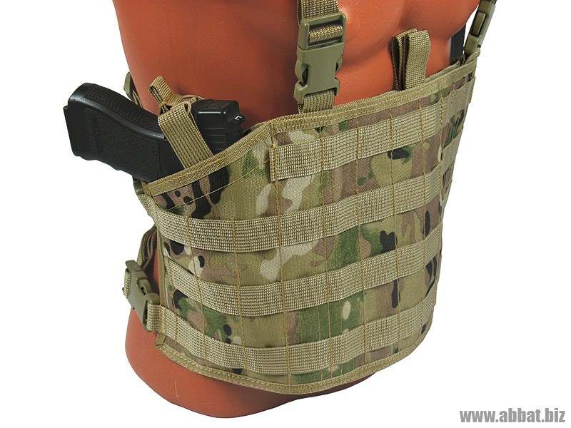 M.O.L.L.E. Chest Rig Forward. ВАРИАНТ КОМПЛЕКТАЦИИ №2 (multicam)