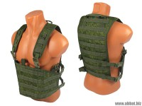 M.O.L.L.E. Chest Rig Forward. ВАРИАНТ КОМПЛЕКТАЦИИ №2 (ЕМР-лето, rus cifra)