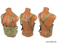 M.O.L.L.E. Chest Rig Forward (С ПЛЕЧЕВЫМИ ЛЯМКАМИ №2) (multicam) - ткань прошлого поставщика (остатки)