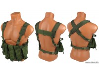 M.O.L.L.E. Chest Rig Bizon. ВАРИАНТ КОМПЛЕКТАЦИИ №1 (ЕМР-лето, rus cifra)