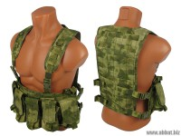 M.O.L.L.E. Chest Rig Bizon. ВАРИАНТ КОМПЛЕКТАЦИИ №2 (moh)